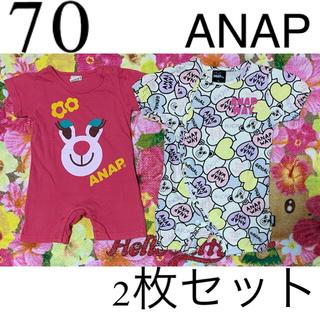 アナップキッズ(ANAP Kids)のANAP ANAPway ロンパ-ス 2枚セット 70(ロンパース)