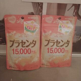 マルマン プラセンタ15000 90粒(約30日分)✕2袋セット