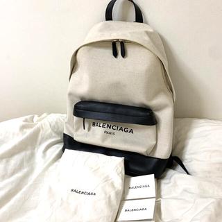 Balenciaga - 売り切りたいです【新品】BALENCIAGA バレンシアガ バックパック