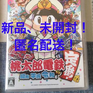 コナミ(KONAMI)の桃太郎電鉄 昭和 平成 令和も定番! Switch 桃鉄 スイッチ(家庭用ゲームソフト)