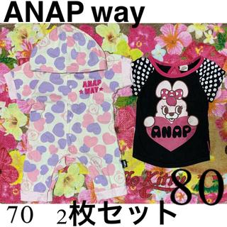 アナップキッズ(ANAP Kids)のANAP ANAP way 2枚セット(ロンパース)