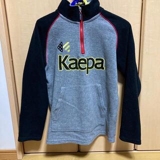 Kaepa - kaepa フリースチャックハイネック グレー×ブラック 160