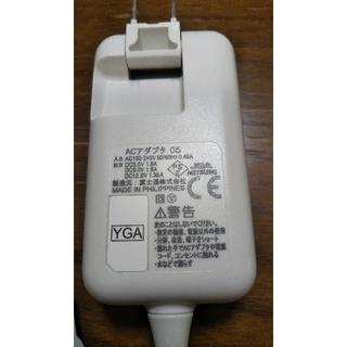 エヌティティドコモ(NTTdocomo)のドコモ ACアダプター 05 充電器(バッテリー/充電器)