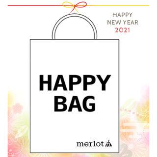 メルロー(merlot)のmerlot新品タグ付きのみ オリジナル福袋 アウター入り(セット/コーデ)