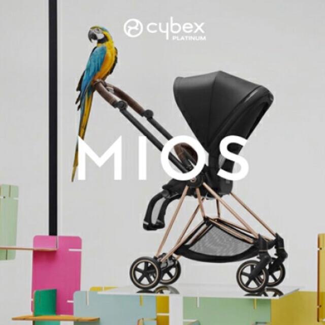 cybex(サイベックス)の【新品・保証付】MIOS ミオス ローズゴールド キッズ/ベビー/マタニティの外出/移動用品(ベビーカー/バギー)の商品写真