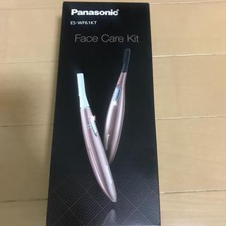 パナソニック(Panasonic)のPanasonic  フェリエ&まつげくるん しん(レディースシェーバー)