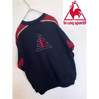 ルコックスポルティフ(le coq sportif)の希少90s【ルコック 】スウェットトレーナー 刺繍ビッグロゴサイドライン(スウェット)