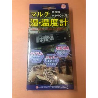 マルチ 湿温度計 爬虫類 テラリウム用(爬虫類/両生類用品)