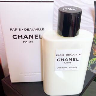 CHANEL - CHANEL パリドーヴィル ボディローション