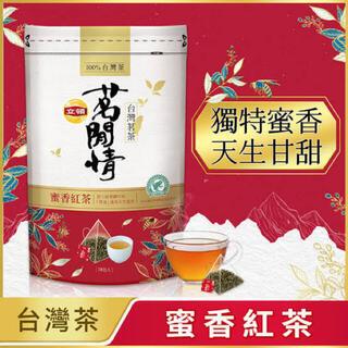 ユニリーバ(Unilever)のきゃおりーぬん様専用です(茶)
