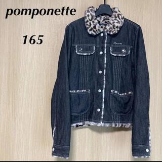 ポンポネット(pom ponette)のpomponette ポンポネット 女の子 ジャケット 165 160 LL(ジャケット/上着)