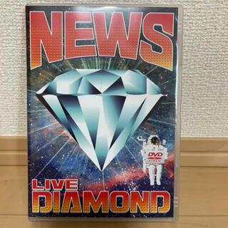 ニュース(NEWS)のNEWS LIVE DIAMOND(ミュージック)