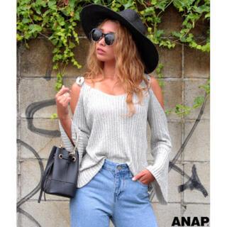 アナップ(ANAP)のオープンショルダーリブ網ニット(ニット/セーター)