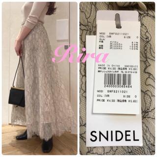 snidel - 完売色🌷新作新品🍀スナイデル レースフレアスカート