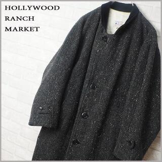 ハリウッドランチマーケット(HOLLYWOOD RANCH MARKET)の名品 HRM ハリウッドランチマーケット ヘリボーン ロングコート(ステンカラーコート)