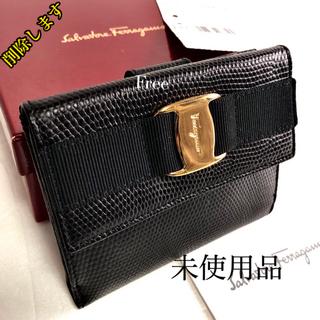 サルヴァトーレフェラガモ(Salvatore Ferragamo)のフェラガモ折財布、フェラガモ財布、フェラガモ二つ折り、Wホック財布、ウォレット(財布)