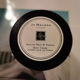 ジョーマローン(Jo Malone)のJo Malone ボディクレーム(ボディクリーム)