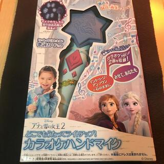タカラトミー(Takara Tomy)の新品⭐️アナと雪の女王2 どこでもうたってライトアップ! カラオケハンドマイク(キャラクターグッズ)