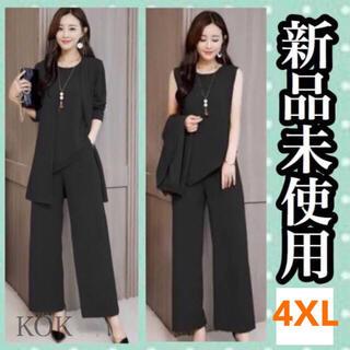 パンツスーツ 4XL 3点セット ブラック 数量限定 細見え 通勤 出張 会議(スーツ)