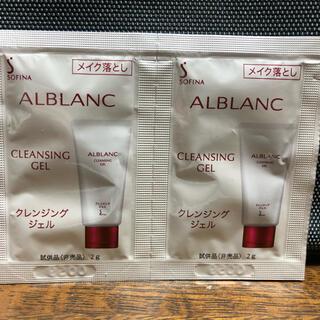 ソフィーナ(SOFINA)のSOFINA☆ALBLANC☆クレンジング&洗顔&化粧水   試供品(サンプル/トライアルキット)