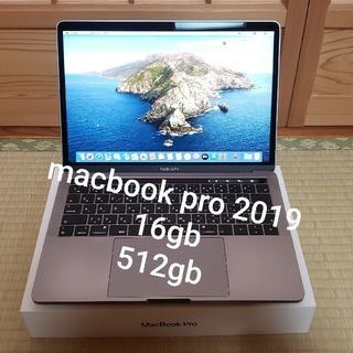 Mac (Apple) - 美品 macbook pro 2019 16gb 512gb