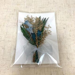 ドライフラワー 青 ブルー レトロ 花束(ドライフラワー)