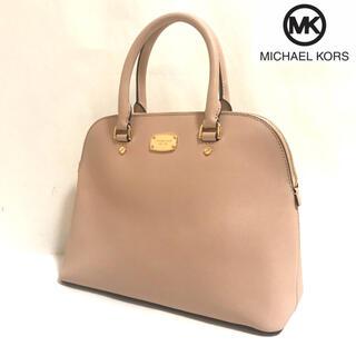 Michael Kors - 【正規品】美品✨MICHAEL KORS/ハンドバッグ/マイケルコース