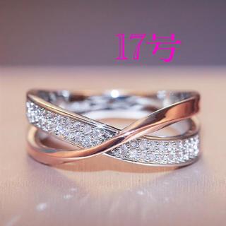 17号 ピンクゴールド 女の子 指輪 スワロフスキー ジルコニア SL(リング(指輪))