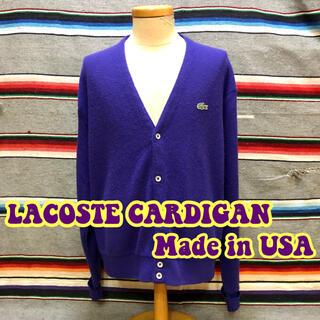 ラコステ(LACOSTE)のMade in USA Lacoste カーディガン(カーディガン)