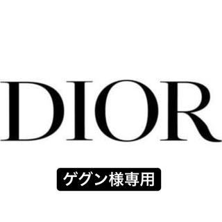 DIOR HOMME - Dior homme テイラー オブリーク セットアップ Kim jones