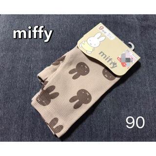 しまむら - しまむら ミッフィー 90
