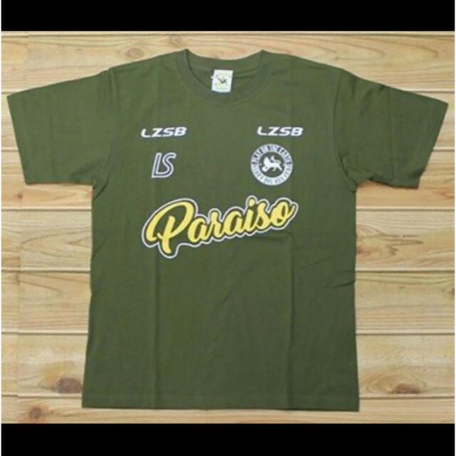 LUZ(ルース)のルースイソンブラ 半袖Tシャツ スポーツ/アウトドアのサッカー/フットサル(ウェア)の商品写真