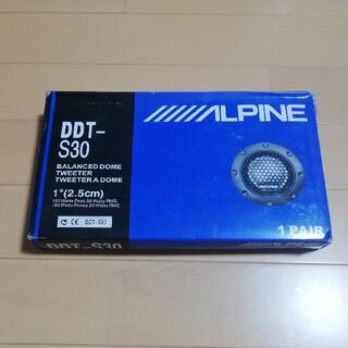 ロウアルパイン(Lowe Alpine)の【新品】 アルパイン ツイーター カーオーディオ スピーカー ALPINE (カーオーディオ)