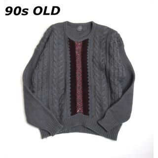 ART VINTAGE - 【SALE】 90s OLD デザイン ケーブルニット セーター グレー