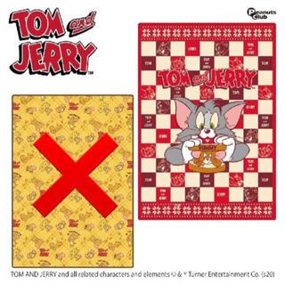 ★新品★ トムとジェリー 毛布 ブランケット 特大 シングル(毛布)