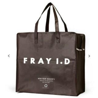 フレイアイディー(FRAY I.D)のFRAY I.D.フレイアイディ.福袋.2021(セット/コーデ)