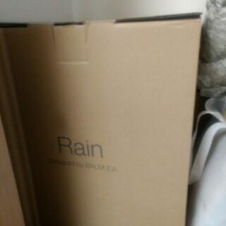 BALMUDA - バルミューダ加湿器 Rain wifi 2019年モデル