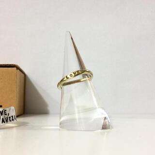 アッシュペーフランス(H.P.FRANCE)のSERGE THORAVAL LOVE リング ゴールド セルジュトラヴァル(リング(指輪))