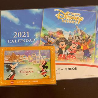 ディズニー(Disney)の2021 ディズニー カレンダーセット(カレンダー/スケジュール)