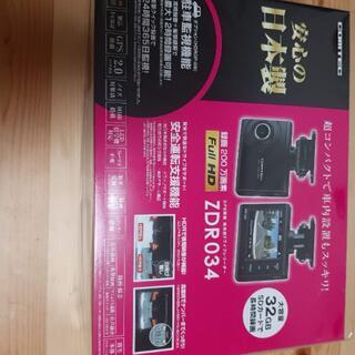 【新品未使用】ドライブレコーダー コムテック ZDR034(車内アクセサリ)