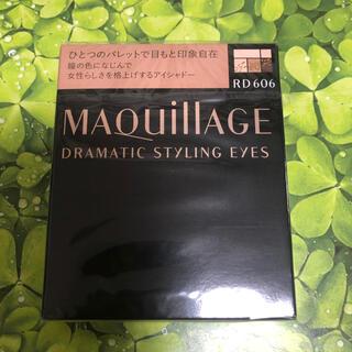 MAQuillAGE - 資生堂 マキアージュ ドラマティックスタイリングアイズ RD606(4g)