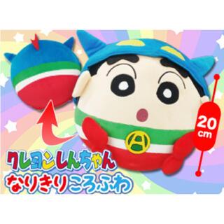 クレヨンしんちゃん アクション仮面 クッション ぬいぐるみ (キャラクターグッズ)