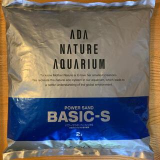 アクアデザインアマノ(Aqua Design Amano)のADAパワーサンドベーシックS 2リットル  バクター100  クリアスーパー(アクアリウム)