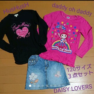ダディオーダディー(daddy oh daddy)の女の子まとめ売り 120(Tシャツ/カットソー)