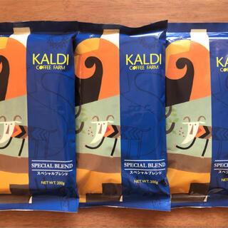 カルディ(KALDI)の【カルディ】 スペシャルブレンド 3袋 KALDI コーヒー豆 中挽(コーヒー)