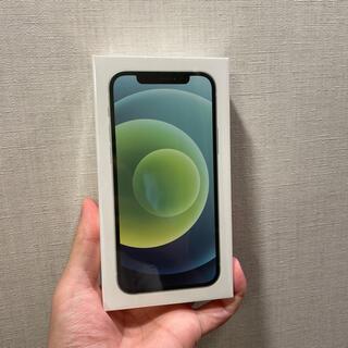 アップル(Apple)のiPhone 12 256GB  デュアル5G SIMフリー 香港版 完全未開封(スマートフォン本体)