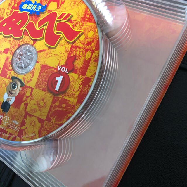 集英社(シュウエイシャ)の地獄先生ぬ〜べ〜 DVD エンタメ/ホビーのDVD/ブルーレイ(TVドラマ)の商品写真