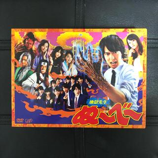 シュウエイシャ(集英社)の地獄先生ぬ〜べ〜 DVD(TVドラマ)