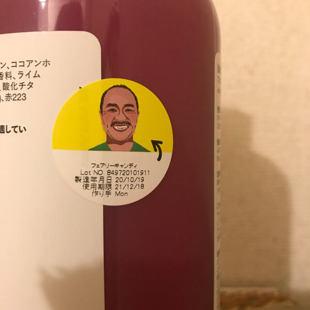 LUSH(ラッシュ)の新品未使用 超特大サイズ LUSH フェアリーキャンディ 1kg シャワージェル コスメ/美容のボディケア(ボディソープ/石鹸)の商品写真