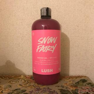LUSH - 新品未使用 超特大サイズ LUSH フェアリーキャンディ 1kg シャワージェル